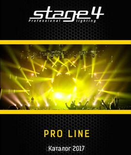 Каталог Stage4 PROFESSIONAL 2017 .pdf