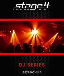 Каталог Stage4 DJ Series 2017 .pdf