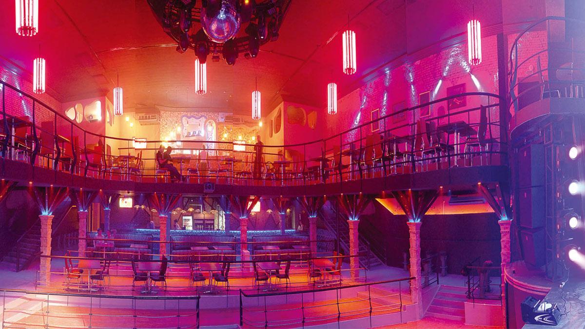 Гауди киров ночной клуб официальный сайт открываю ночной клуб